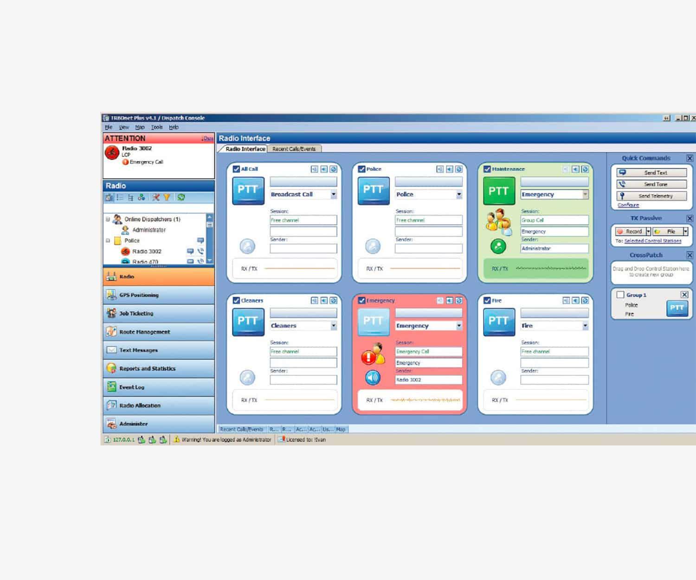 The Lexicon TRBONet Plus Screen