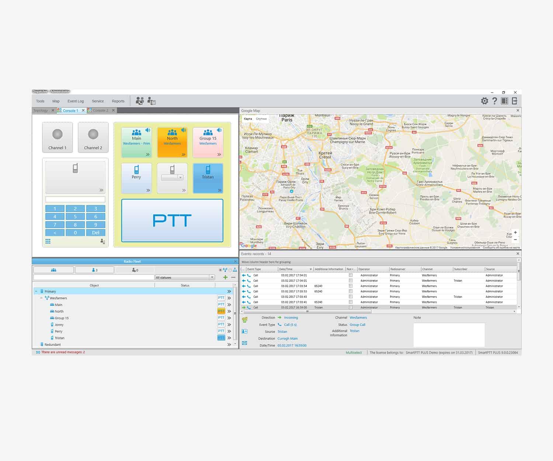 SmartPTT Screen Shot-1